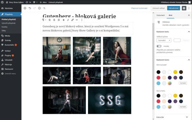 Takto vypadá vytváření příspěvku ve WordPressu 5 a jeho blokovém editoru Gutenberg. Můžete tam libovolně kombinovat různé druhy obsahu - text, fotky i video. To WordPress dělá ideální na fotoblog.